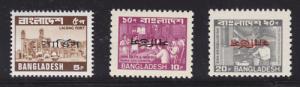 Bangladesh Sc O27/40v MNH. 1979-83 Officials Ovpt Vars.