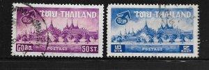 THAILAND, 381-382, USED, BANGKOK