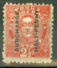 B: Tonga 33 unused no gum CV $55