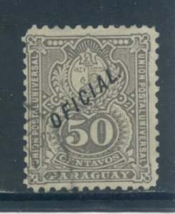 Paraguay O40  Used