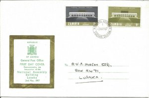 National Assembly Building Lusaka 1967 Republic Of Zambia First Day Cover U3581
