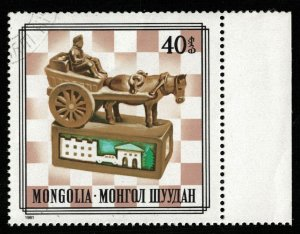 Mongolia, 40T (RT-731)