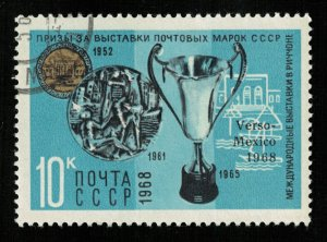 1968, overprint: VERSO - MEXICO 1968, Prizes of postage stamps, 10K  (T-8665)