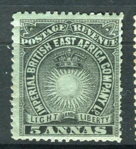 BRITISH EAST AFRICA; 1890 classic Company issue fine Mint hinged 5a. value