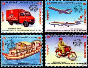 Bangladesh UPU 125th Anniversary Concorde Motorcycle Ship (1999) MNH