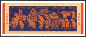 Ghana. 1996. bl292. Year of the Rat, Chinese New Year. MNH.