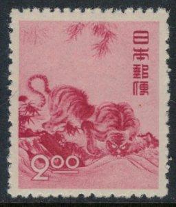 Japan #498*  CV $5.25