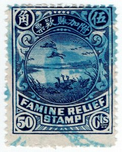 (I.B) China Cinderella : Famine Relief 50c