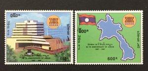 Laos 1997 #1373-4, 30th Anniversary ASEAN, MNH.