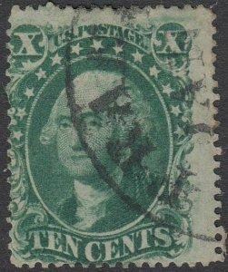 U.S. 33 Used F+ (21320)