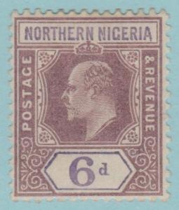 Northern Nigeria 15 Mint Hinged OG *  - No Faults! Very Fine