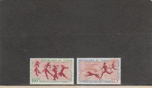 CHAD C38-C39 MNH 2014 SCOTT CATALOGUE VALUE $17.00