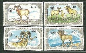 Mongolia MNH 1564-7 Mountain Goats