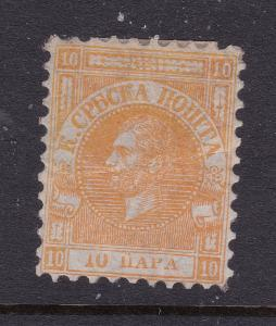 Serbia a MH 10p orange from the 1866
