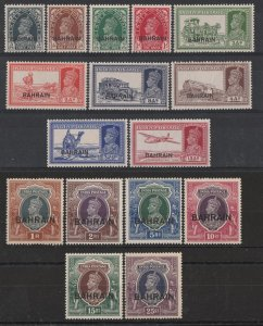 BAHRAIN : 1938 KGVI & Pictorial set 3p-25R. SG cat £1000.