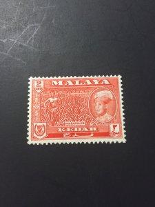 *Malaya Kedah #96*