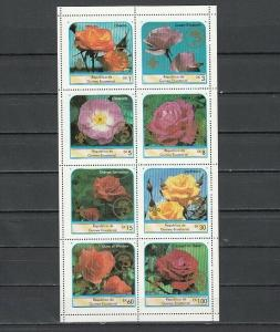 Equatorial Guinea, 1982 issue. Roses sheet of 8 with Gold Scout logo. ^