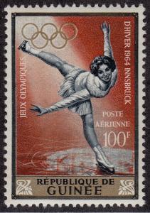 FRENCH GUINEA MNH Scott # C57 Olympics (1 Stamp)