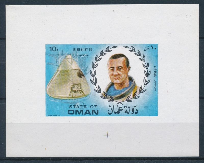 [96122] State of Oman  Space Travel Weltraum Grisson Imperf. Sheet MNH