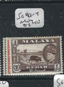 MALAYA KEDAH  (P2206B) SULTAN 1C-4C  SG  92-4   MOG