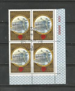 #B#B122 Moscow '80 Emblem and Georgia Philharmonic Concert Hall, Muse