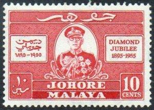 Johore 1955 Diamond Jubilee of Sultan MH