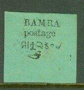 INDIA -  BAMRA STAMPS RARE