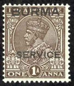 Burma Sc# O4 MH overprint 1937 1a Official