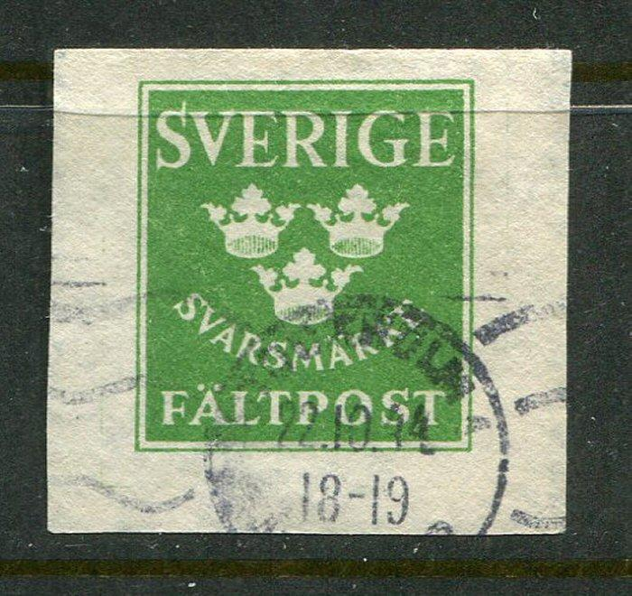 Sweden Faltpost Military Stamp Green
