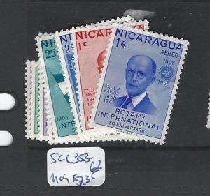 NICARAGUA (P1008B)  ROTARY SC C353-62  MOG