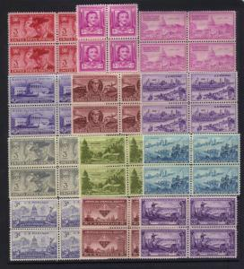 US 1937 - 51  Selection 65 Block of 4 Stamps Stamps  MH