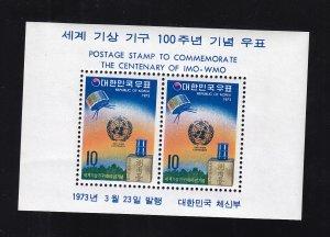 Korea: Sc #858a, S/S, MNH (S18291)