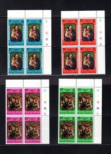 British Honduras, Scott 247-0, Blocks of 4, VF,  MNH, CV $4.00 ... 0860244