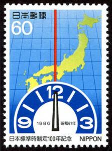 Japan 1676 mnh 1986 Japanese Standard Time