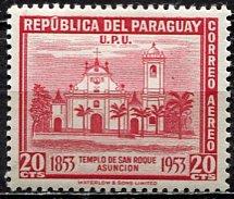 Paraguay; 1954: Sc. # C205: */MH Single Stamp