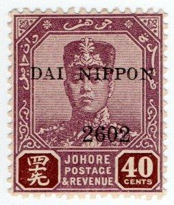 (I.B) Malaya States Revenue : Johore 40c (Japanese Occupation)