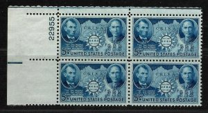 Doyle's_Stamps: Choice MNH 1942 Chinese Resistance  PNB  #906**