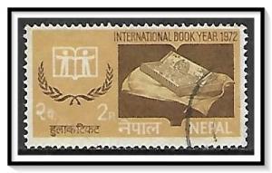 Nepal #258 International Book Year Used