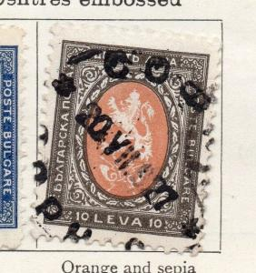 Bulgaria 1926-27 Early Issue Fine Used 10l. 096684