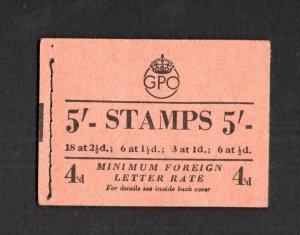 GEORGE VI 5/- BOOKLET MAY 1952 SG BD31(2) Cat £55