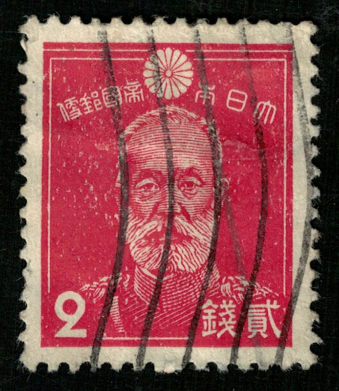 Japan, (3927-T)