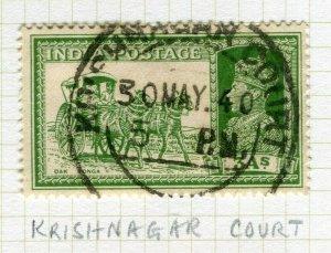 INDIA; POSTMARK fine used cancel on GVI issue, Krishnagar Court