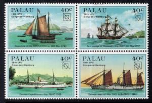 Palau 54a Ships MNH VF