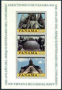Panama 584 perf,584 imperf.MNH. Amphictyonic Congress Panama-150.1976.Monuments.