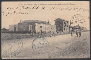 FRENCH MOROCCO 1914 Military postcard used to France.......................53706