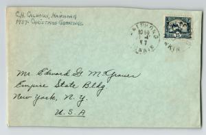 Indochina 1937 Cover to US, FRONT ONLY (I) - Z13047