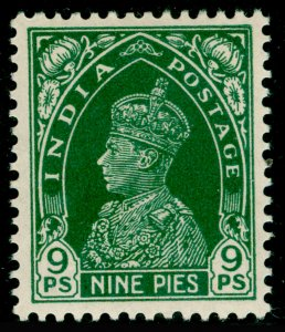 INDIA SG249, 9p green, LH MINT.