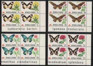 Biafra Butterflies 4v Corner Blocks of 4 MI#27-30