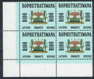 BOPHUTHATSWANA C1988 ARMS REVENUE R100 MNH ** BLOCK