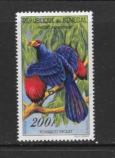 BIRDS - SENEGAL #C28  MNH